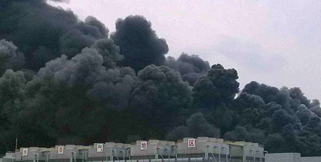 Hynix Factory Fire
