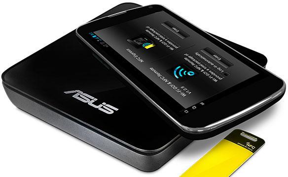 ASUS NFC Express