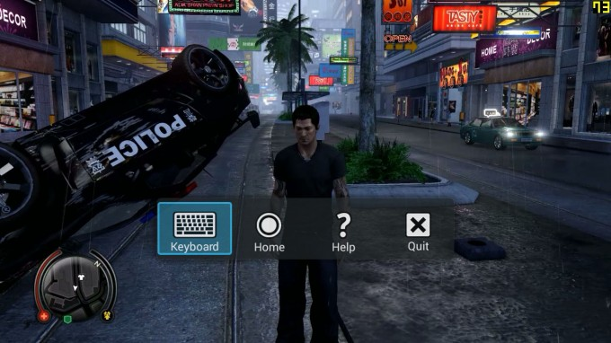 NVIDIA SHIELD GameStream Ingame Menu