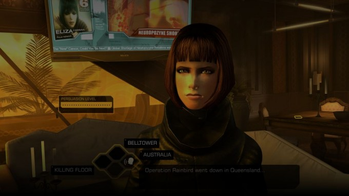 Deus Ex The Fall Screenshot