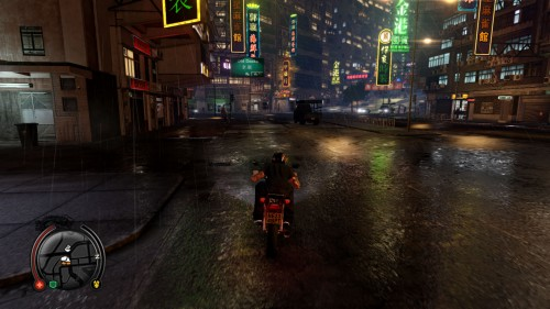 Sleeping Dogs - Best Playable - AMD Radeon R7 260X