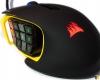 Corsair Scimitar RGB MMO Mouse Lighting 02