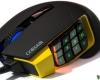 Corsair Scimitar RGB MMO Mouse Lighting 04