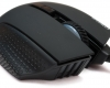 Corsair Scimitar RGB MMO Mouse - Right Side Grip