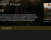 NVIDIA SHIELD Game Interface 02