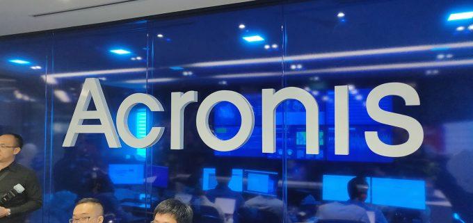 Acronis Logo At Singapore Headquarters