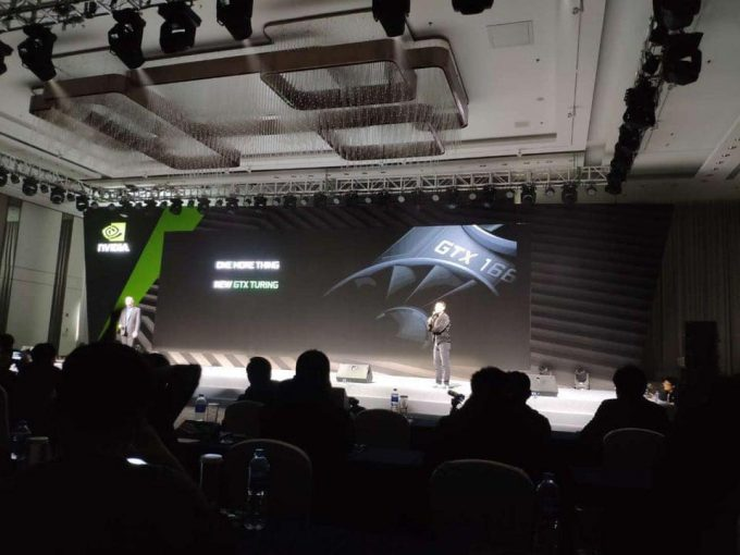 NVIDIA GTX Turing Private Event