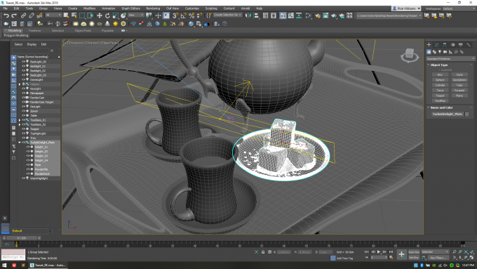 V-Ray IPR In Autodesk 3ds Max 2019