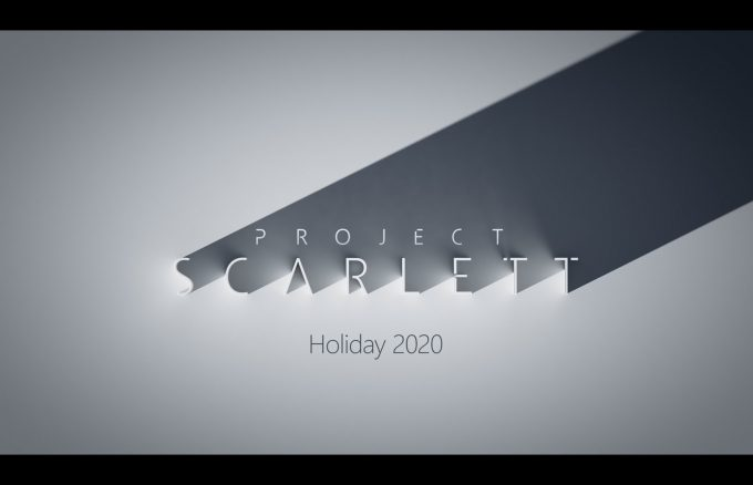 Xbox Project Scarlett Logo
