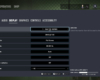 Rainbow Six Siege - Tested Settings (1)
